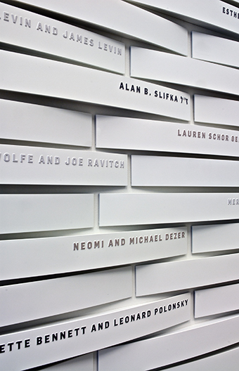 Heschel Donor Recognition Wall detail