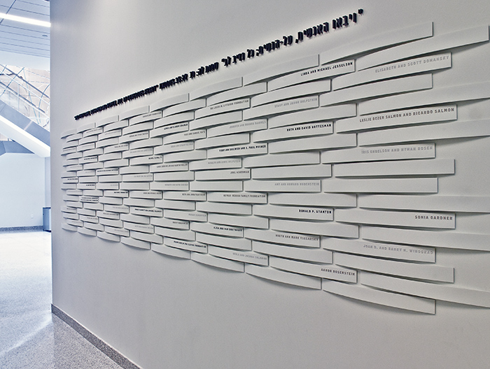 Heschel Donor Recognition Wall