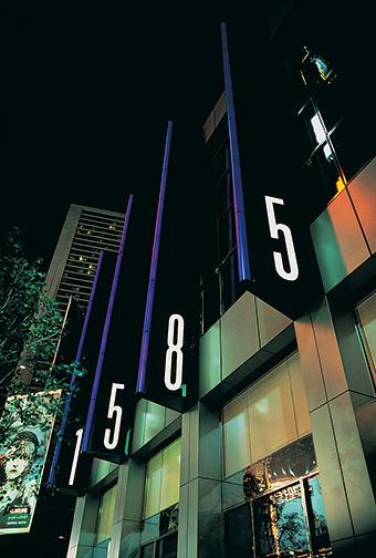 POULIN + MORRIS: Morgan Stanley World Headquarters