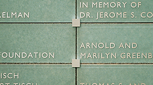 NYU Medical Center donor wall